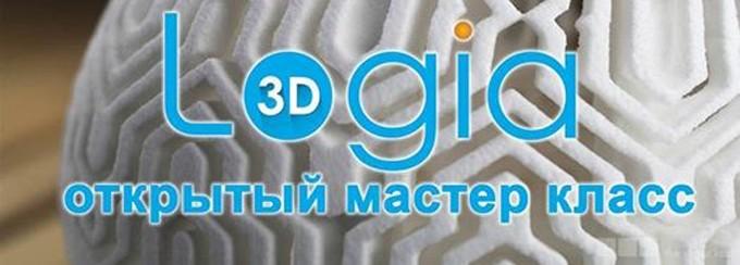 3D печать: будущее или настоящее?